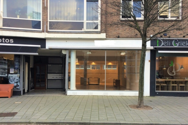 Pannekoekstraat 56A Rotterdam - Pannekoekstraat 56A, Rotterdam