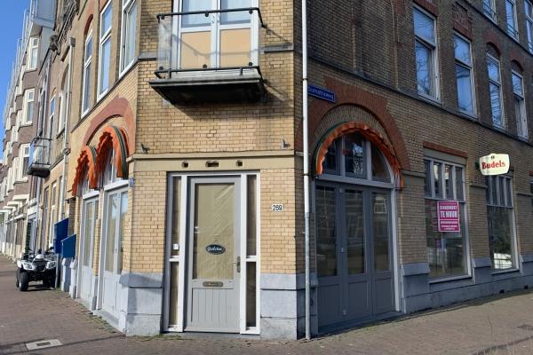 Brede Hilledijk 229A Rotterdam - Brede Hilledijk 229A, Rotterdam